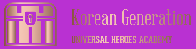 Korean Generation